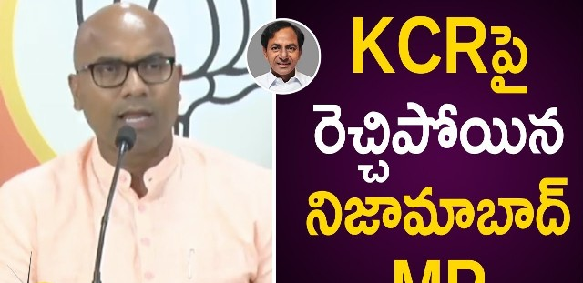 KTR ASK YOUR SISTER ABOUT BJP