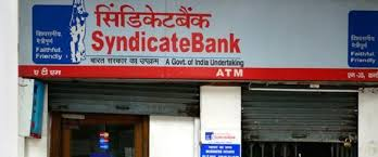 Syndicate bank Fake Pass Book Scam