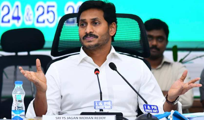 What Happened To AP Special Status?