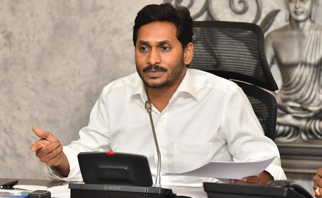 YSRCP Good Gift to Tirupati