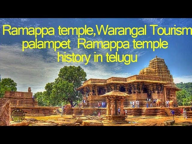 rayappa became heritage by unesco