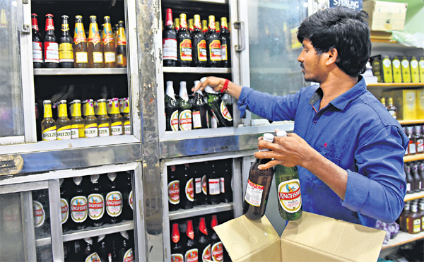 fair amount of liquor applications in telangana