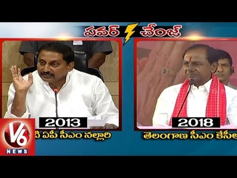 kcr more than nallari