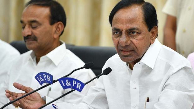 Kcr Review Meeting