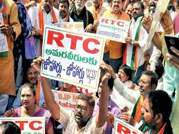 Differences of RTC Trade unions on strike