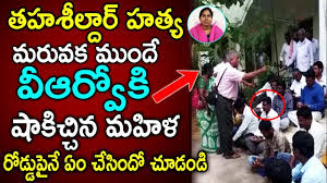 shocking incident on revenue employees