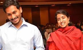 Jagan and Bharathi Lunch with Governor