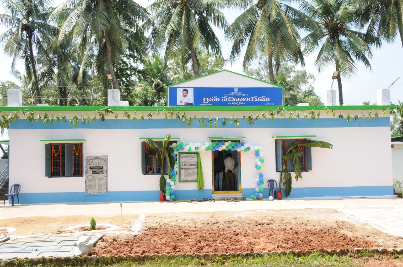YSRCP paint Works with party colours