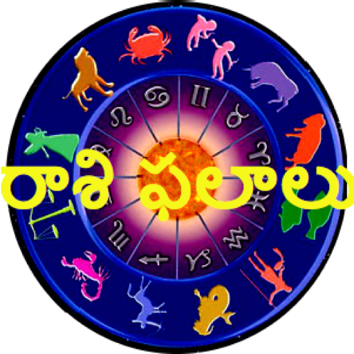 Weekly Horoscope in Telugu