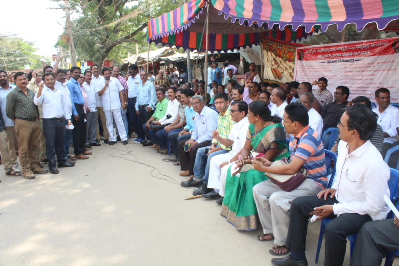 Srikakulam JAC Strike To Day