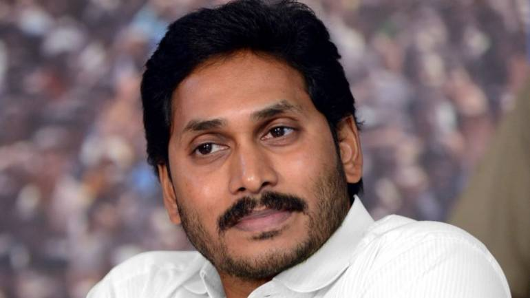 Cm Jagan Likely postponed Capital Issue