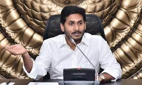 Expert Committee Report to CM Jagan On Three Capital