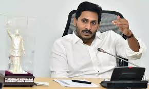 Message To Collectors And SPs By CM Jagan