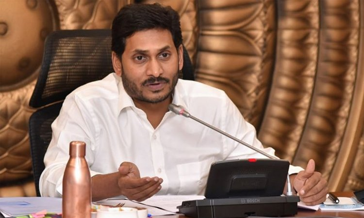 3 New Districts In AP