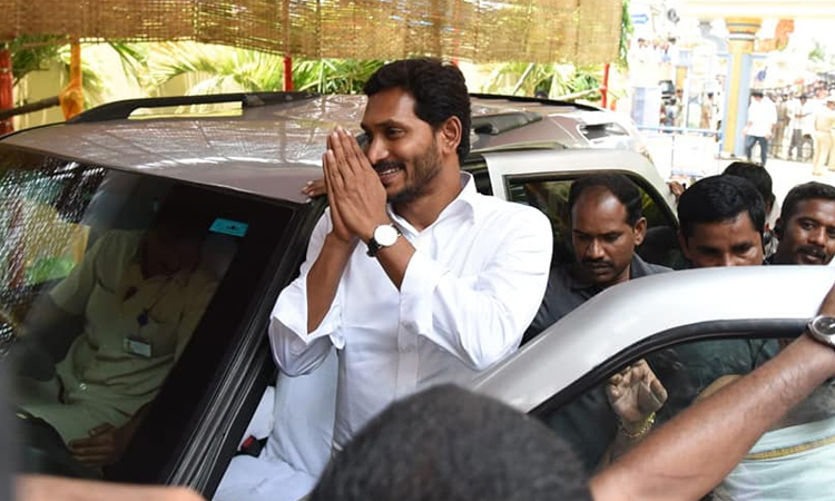 CM Jagan Directed to Appear before CBI