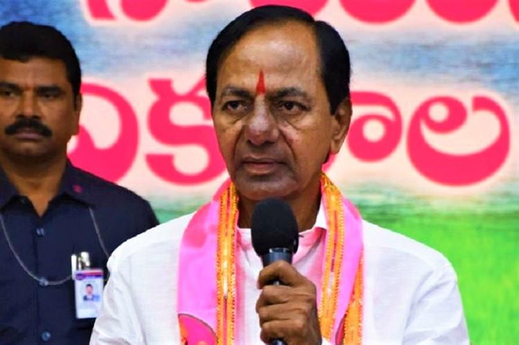 Rebel Trouble For TRS In Muncipal Polls