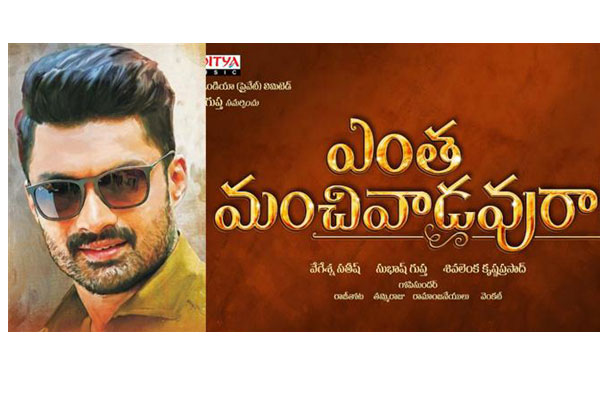 KalyanRam Movie Disaster