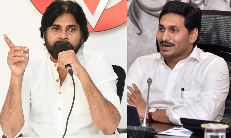 Fight Between YCP and Janasena