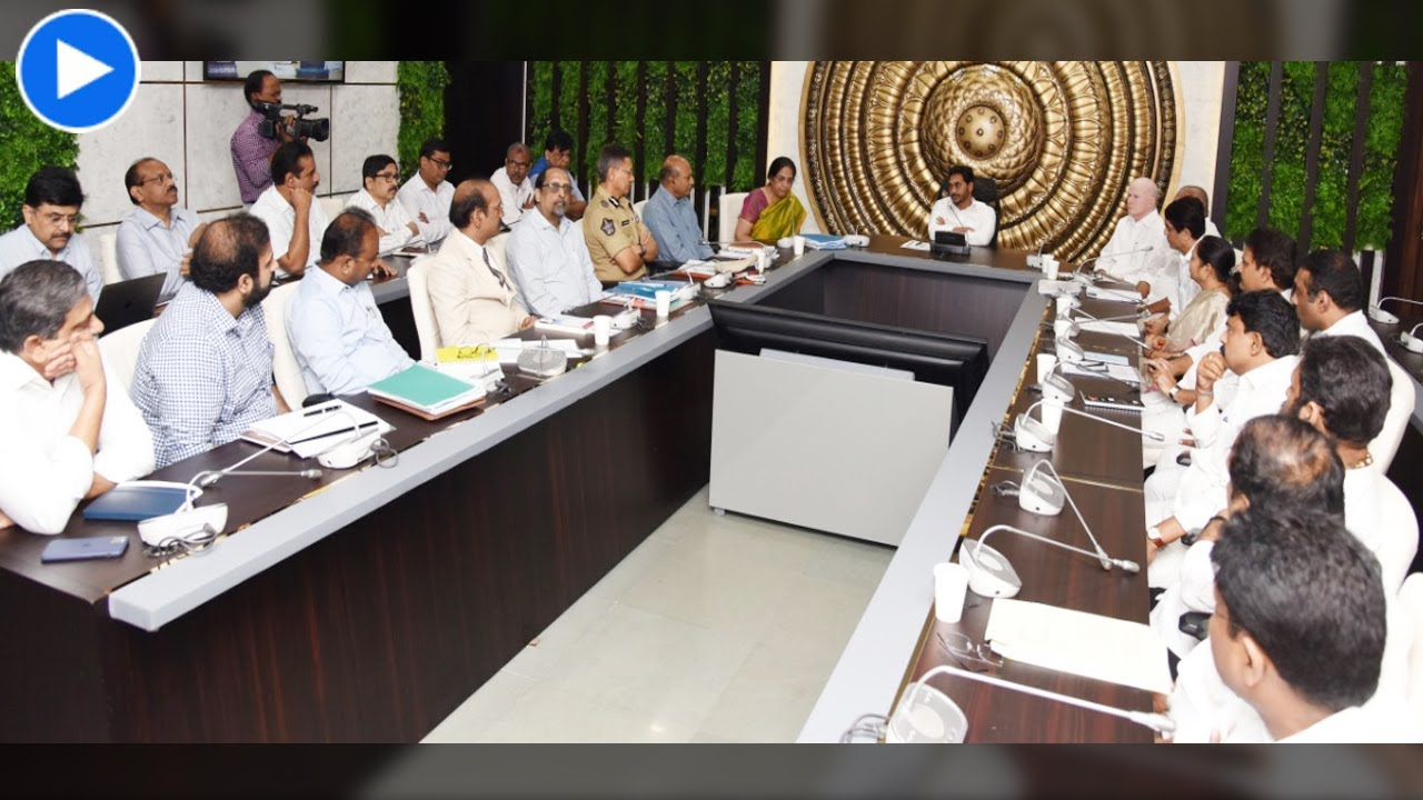 High Power Committee meeting with CM Jagan
