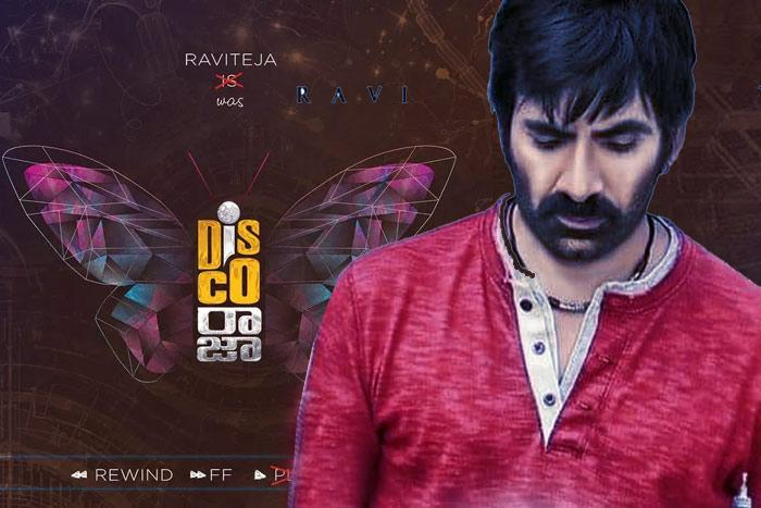 Disco Raja Telugu Movie Review