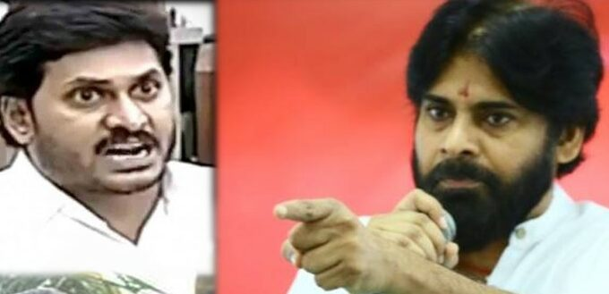 Pawan Kalyan Warning To YCP Govt Over 3 Capital
