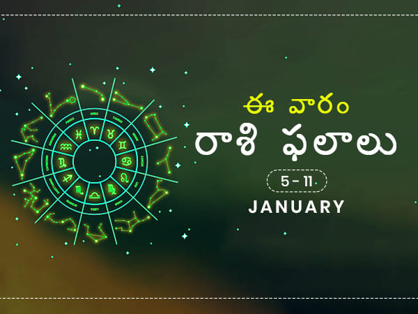 January 5th Rasi Phalalu