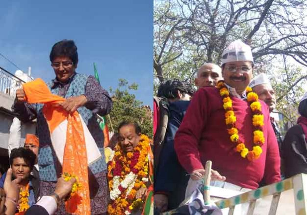 Compaigning For Delhi Polls Ends 6pm Today