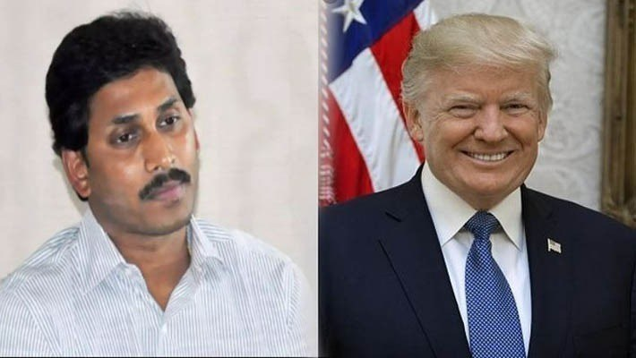 Botsa Clarifies Why CM Jagan Not Invited For Dinner With Trump