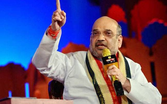 Amit Shah To Hold Public Meeting In Telangana