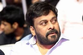 Amaravati JAC to Protest in Front of Chiranjeevi House