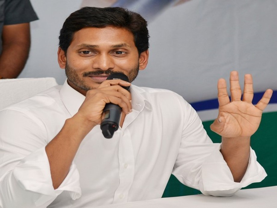 AP Govt Appointed SIT For All