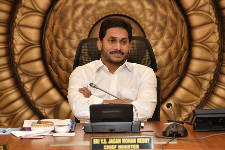 Hurdles for Jagan