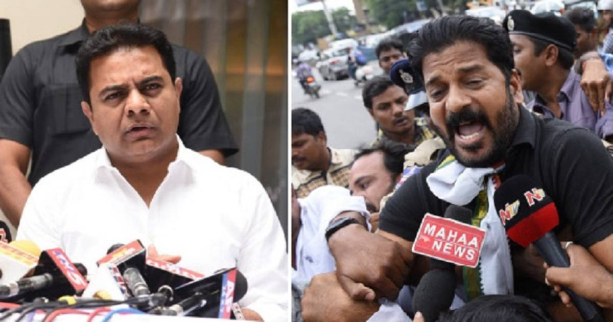 Revanth Trying To Protest On KTR Farm House