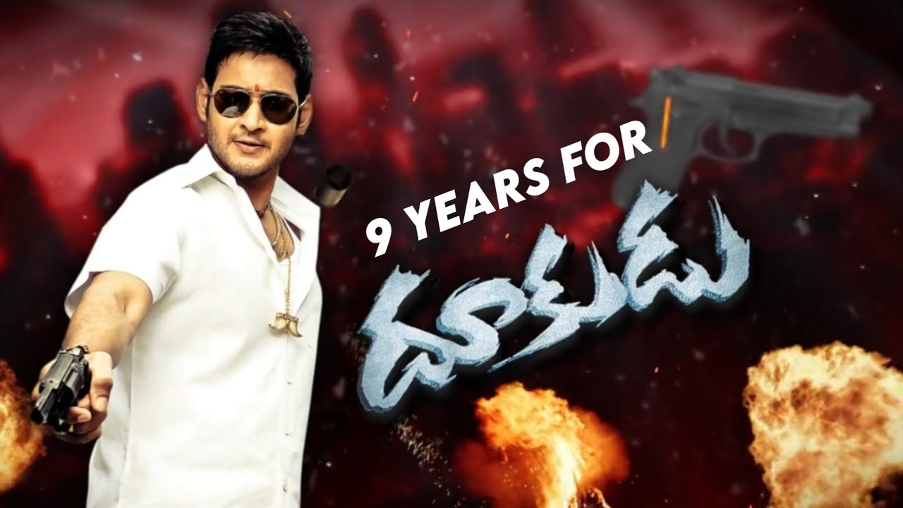 9 Years of Dookudu movie
