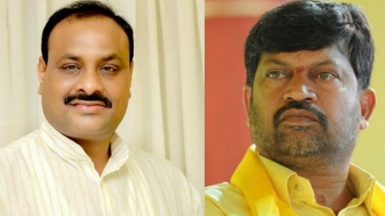 TDP New commitee elected