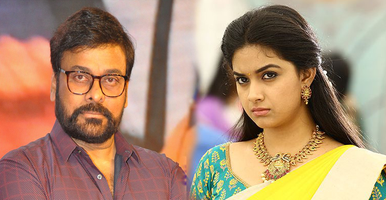 Keerthy suresh act with Chiru
