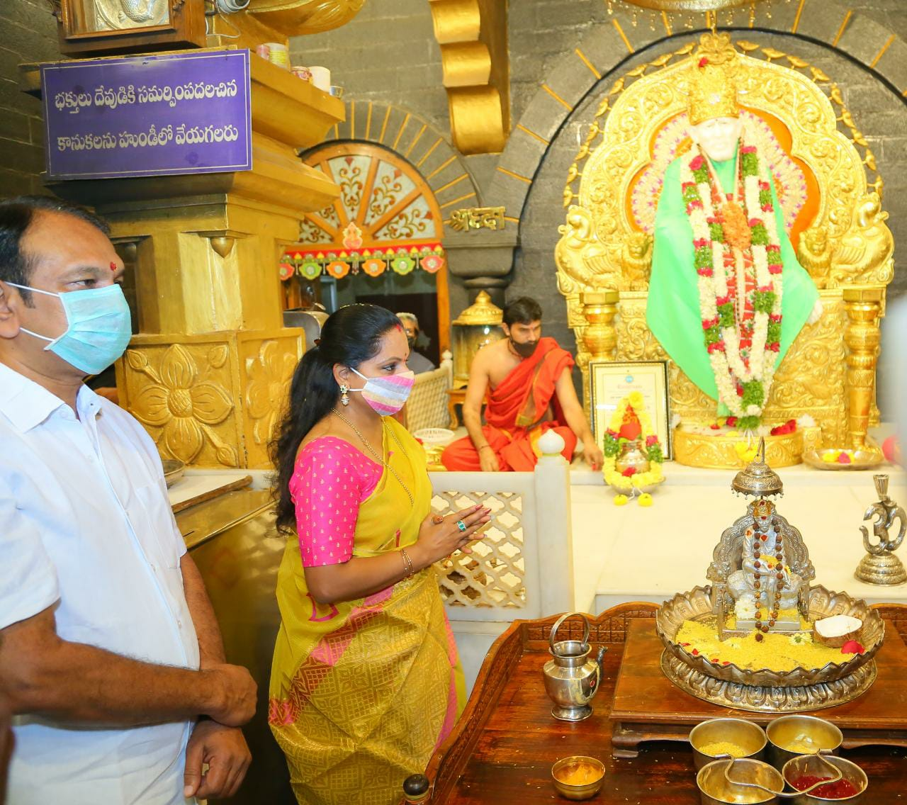 ISO Certificate To Saibaba Temple