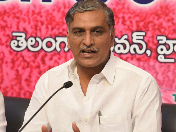 HARISH RAO FIRED BANDI SANJAY