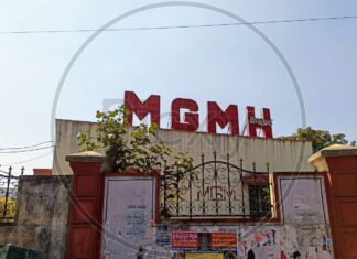 10 dead in MGM Hospital