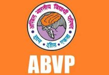 ABVP LEADER WILL CAST TO TRS