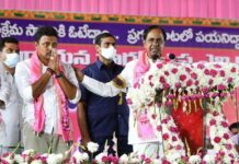 KCR AT NAGARJUNA SAGAR ELECTIONS WITH BAGATH