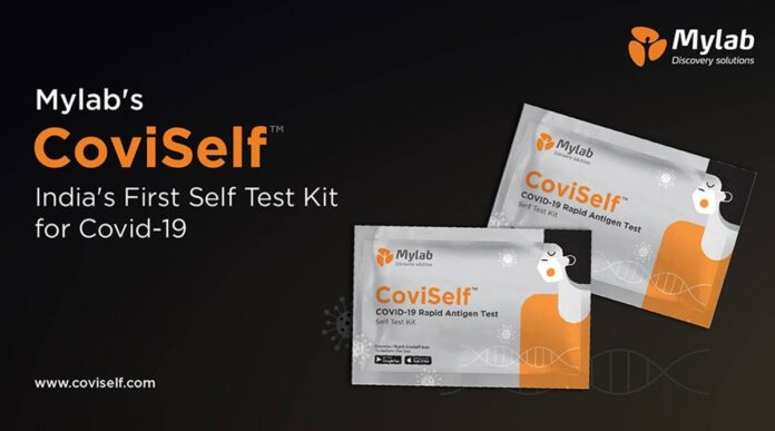 SELF COVID TEST FOR RS.250