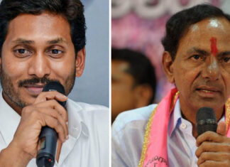 CM Jagan serious Comments On TRS Leaders