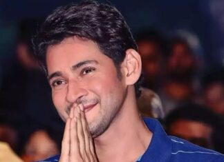 mahesh babu special Request to Fans