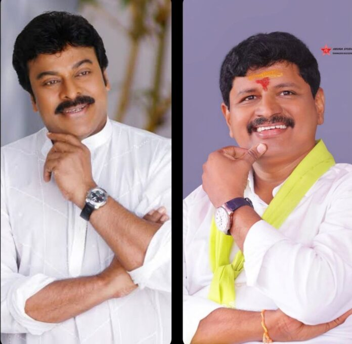 Chiranjeevi requests fans