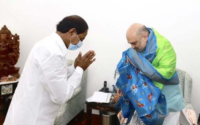 Kcr Request Letter to Amit shah