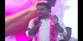 Trs Government is Unbeatable